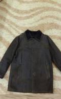 Куртка мужская демисезонная размер 62-64, дубленка мужская, Сыктывкар