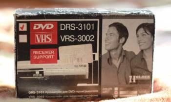 Кронштейн для DVD плеера DRS-3101