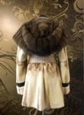 Роскошная норковая шуба с соболем, женская одежда оптом европа, Чик