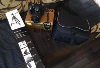 Фотоаппарат зеркальный Nikon D3300 Kit 18-55 AF-P