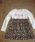 Платье для праздника, Балашиха