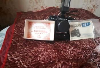 Фотоаппарат Zenit 12xp