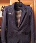 Пиджак, рубашка под джинсы женская, Петрозаводск