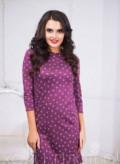 Новое трикотажное платье, платья на новый год для полненьких, Ярославль