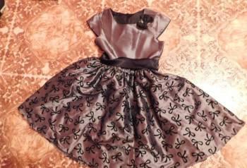 Платье, Ракитное, цена: 700р.