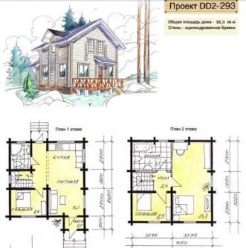 Дом 110 м² на участке 12 сот