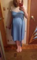 Продам платье для беременных, купить горнолыжный костюм женский emmegi, Смоленск