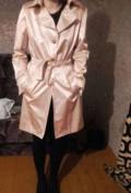 Французский плащ, спортивная одежда для высоких женщин, Махачкала
