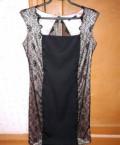 Одежда для беременных заказ по интернету, вечернее платье, Мантурово