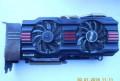 Nvidia GeForce GTX 670, Новокузнецк
