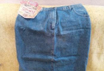 Норковые шубы love, джинсовая юбка, Брянск, цена: 550р.