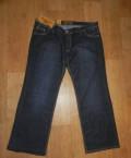 Новые мужские джинсы 46 размера, куртка мужская the north face katavi, Саратов