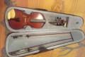 Продаются скрипки, Ожерелье
