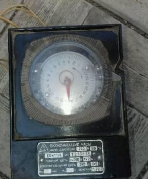 Включающие часы и другие приборы времен СССР