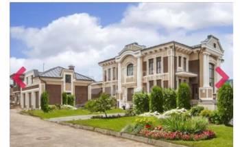 Дом 1350 м² на участке 20. 5 сот