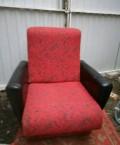 Кресло мягкое, Зольская