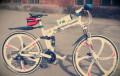 Велосипеды на Литых дисках Складные арт. 481, Лесной Городок