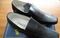 Ботинки новые фирмы Флип 32 и 34 размер, Вологда