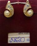 Серьги золото 585 пробы, Череповец