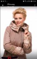 Куртка, купить компрессионные чулки большого размера, Печенга