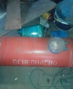 Газовый балон50 л, Головчино, цена: 1 000р.