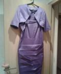 Бандаж для живота во время беременности, платье на брителях с болеро, Пудож