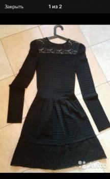 Джемпер nike белый, платье love republic, Санкт-Петербург, цена: 2 500р.