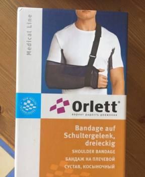 Новый Бандаж Orlett на плечевой сустав, косыночный