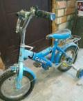 Детский велосипед, Гусев