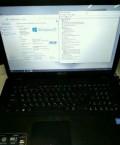 Ноутбук Asus X751NV-TY011T, Исилькуль