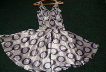 Купить свитера с оленями для мужчины и женщины для пар, платье производства Польша, Новозавидовский, цена: 500р.
