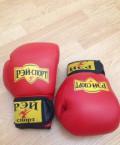 Боксерские перчатки, Екатеринбург