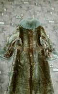 Мутоновая шуба, женские вязаные свитера больших размеров, Ишня