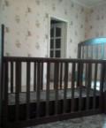 Кроватка маятник, Ставрополь