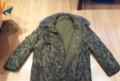 Бушлат, мужская теплая джинсовая куртка купить, Саваслейка