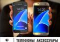 SAMSUNG Galaxy S4, 5, 6, 7/Note 3, 4, 5 Оригинал. Магази, Ростов-на-Дону
