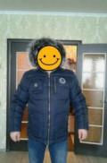 Продам зимнюю куртку evolution р.56, футболка черного цвета служу отечеству и спецназу, Уйское