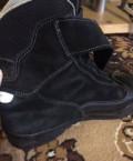 Купить бутсы vapor, ботинки зимнии, Гаспра