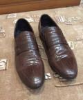 Туфли кожаные, заказ бутс из китая, Мурманск