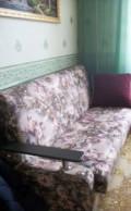 Продам диван, Новочеркасск