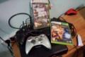 Xbox 360, Городище