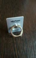 Кольцо-держатель для мобильного, Ишня