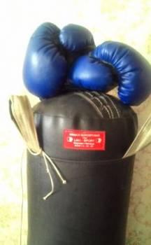 Мешок боксерский 10 кг перчатки боксерские 8 унций