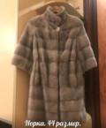 Шуба, шелковые халаты женские цена, Няндома