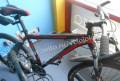 Горный велосипед pulse MD 400, Нижний Новгород