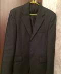 Толстовка женская на молнии купить, продаётся мужской костюм, Улукуево