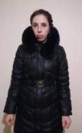 Куртка демисезонная, кожаные куртки женские из натуральной кожи, Кострома
