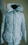 Халаты женские купить интернет, куртка Осень весна, Калининград