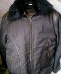 Мужские пиджаки antony morato, зимняя куртка мужская Турция, Пенза
