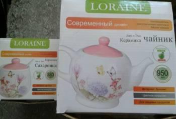 Чайник и сахарница Loraine на подарок, Калуга, цена: 1 000р.